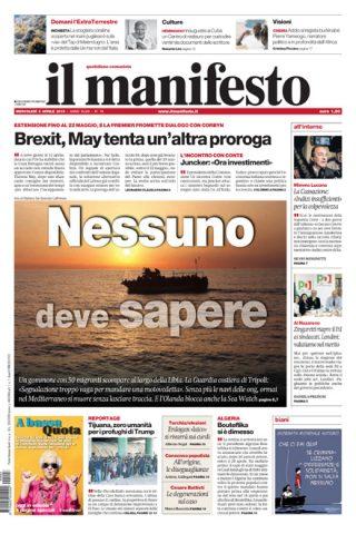 manifesto-1